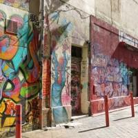 Les murs du Cours Julien