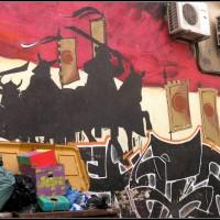 marseille-street-art-fresque-cours-ju-la-plaine