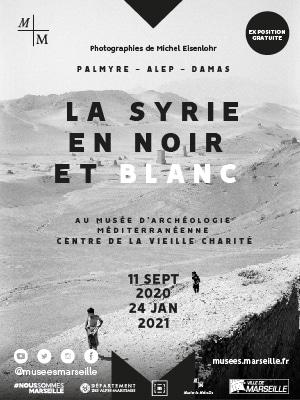 expositions, Le guide des expositions à voir en ce moment à Marseille et à Aix-en-Provence, Made in Marseille