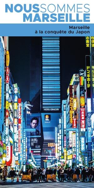 VDM Tokyo GA 9Dec19