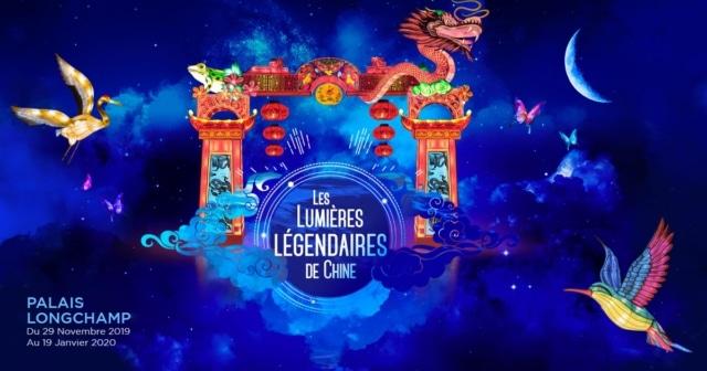 , Du 12 au 15 décembre, célébrez les 150 ans du Palais Longchamp avec des animations, Made in Marseille, Made in Marseille