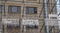 facade-docks-joliette-lettre