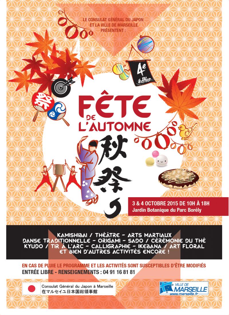 automne, La Fête de l'automne à la japonaise s'installe au Parc Borély, Made in Marseille