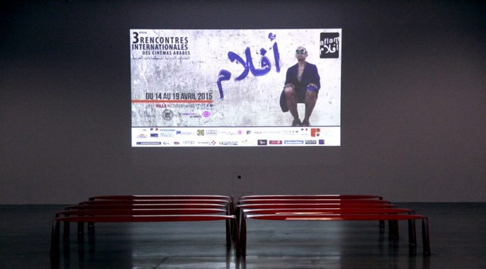 Rencontres cinema arabe marseille